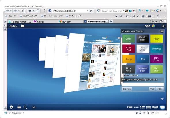 Интернет-браузер Lunascape