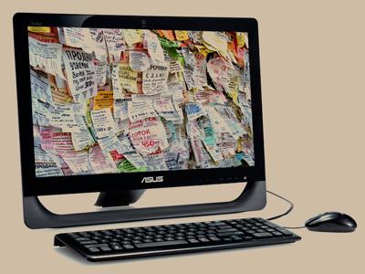 Интернет-реклама